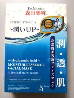 Facial Mask Moisture Essence - Hyaluronic Acid -