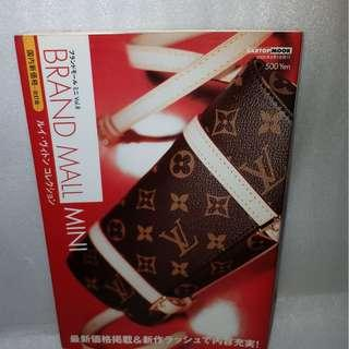 LV bible catalogue collection catalog RARE Brand Mall Mini