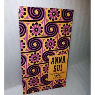 Anna Sui bible catalogue collection catalog RARE Brand Mall Mini