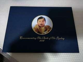 Commemorating The Birth of The Gyalsey