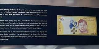 Jigme Namgyel Wangchuck(born on Feb 5 2016) with the release of a commemorative Nu. 100 denomination banknote.