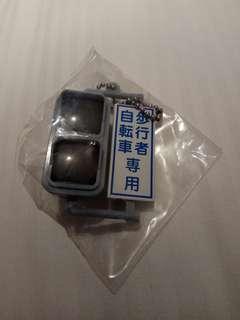日本行人過路燈匙扣(扭蛋玩具)