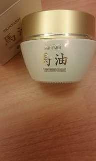 Anti-wrinkle Cream f.o.c moisturising cream