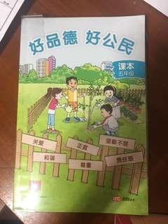 Character and Citizenship Education textbook 5