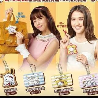 🚚 Hello Kitty 正版三麗鷗萬用吊牌