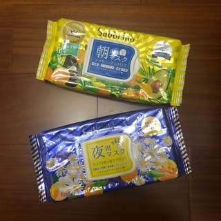 日本saborino人氣面膜 日用+夜用