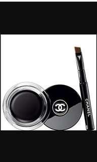 🚚 Calligraphie de Chanel Eyeliner Brand New