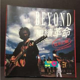 Beyond 繼續革命 寫真集(93年 商台出版)