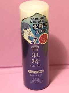日本限定雪肌粹化妝水噴霧35ml