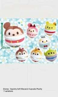 (Instock - all characters available) Disney Macaron Cupcake Plush