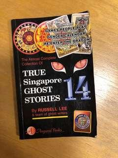 🚚 True Singapore Ghost Stories 14