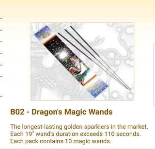 Dragon's Magic Wands