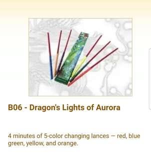 Dragon's Lights of Aurora
