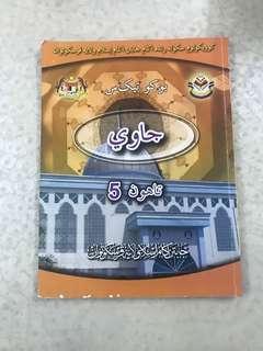 Buku Teks Jawi/Seni Khat/ Alquran/ Tajwid/ Sirah Tahun 5