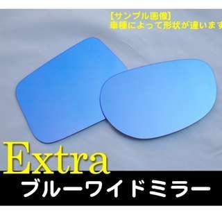 Zoom Engineering Extra Blue Wide Mirror - Skyline R34