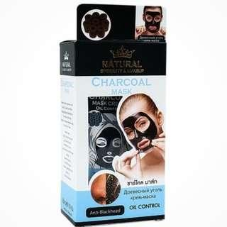 Natural SP Beauty & Makeup Charcoal Mask - Anti-Blackhead Oil Control