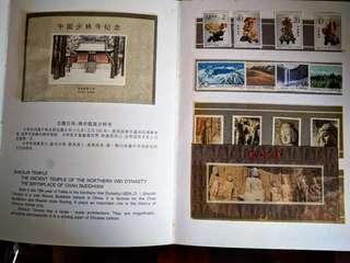 Shaoling martial art stamp collection 少林武术