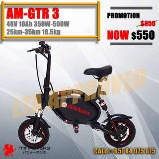 Scooter Escooter Fiido Electric Seat DYU 60V 52V 48V AM Tempo V2 GT GTR Scooter Escooter Fiido Electric Seat DYU 60V 52V 48V AM Tempo V2 GT GTR Scooter Escooter Fiido Electric Seat DYU 60V 52V 48V AM Tempo V2 GT GTR