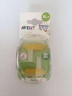 New in box Avent fast flow spout sippy cup