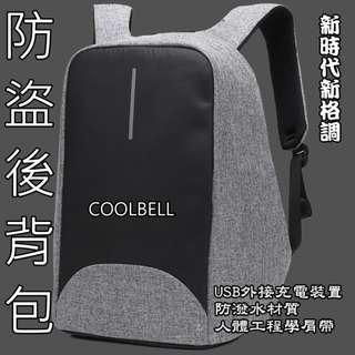 現貨24H寄出!可充電+防水】原裝正版COOLBELL 防盜背包 防割後背包 雙肩包包休閒包雙肩背包槍包