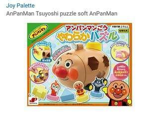 [最后2件]最新日本直送~麵包超人砌圖玩具