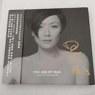 Selling 签名 田芯妮 You are my man cd