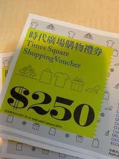 九折 times square shopping voucher