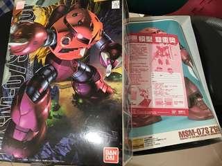 MG 魔蟹 1/100