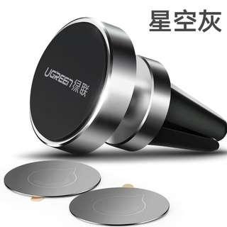 🚚 Brand New UGreen Car Air Vent Magnetic Phone Holder