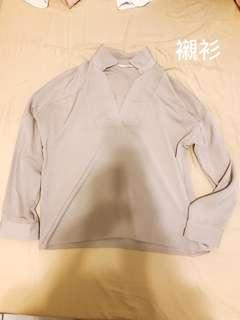 🚚 奶茶色長袖襯衫