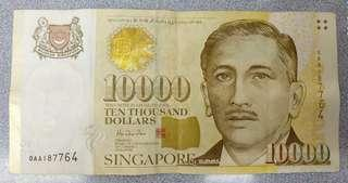 Rare SGD$10000 note. Only piece left.
