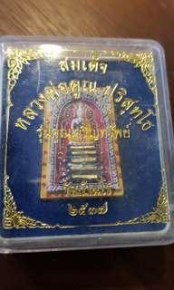 LP Koon amulet