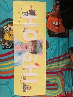 [WTS] another level hoshi cloth slogan
