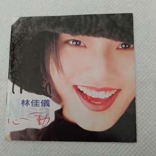 Selling 签名 林佳议 心动 cd
