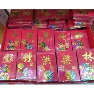 0916/L4*V JX~特价现货🔥2019新款百家姓氏红包封‼️买一盒送一盒‼️一盒25张🔥.BUY 1 FREE 1