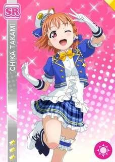 chika marine awaken cos