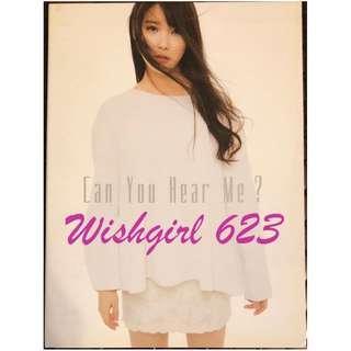 🚚 IU 李知恩 -『Can You Hear Me?』首張日文迷你專輯CD+DVD (初回限定盤)~ Dream High