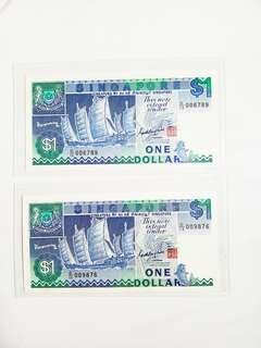 $1  Ship  Series  -  Fancy  nos