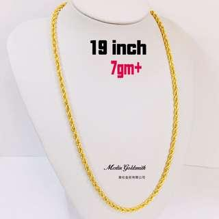 "916 Gold Hollow Rope Chain - 19"" 916 黄金空心索项链 - 19"""