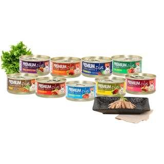 ARISTO-CATS® PREMIUM PLUS TUNA SERIES CAN FOOD