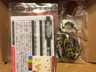 爆旋陀螺 Beyblade B129 特別版 黑色 亞基里斯