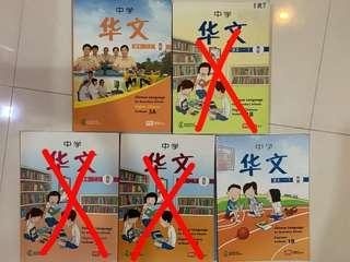 Secondary 1/2/3 Chinese/higher Chinese textbooks
