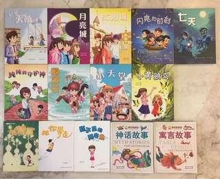 红蜻蜓漫画小说 red dragonfly comic and novel