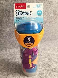 BB學習杯 Playtex Sipsters
