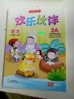 Primary 2A Chinese textbooks 、activity books ,习字本 and 好公民活动本