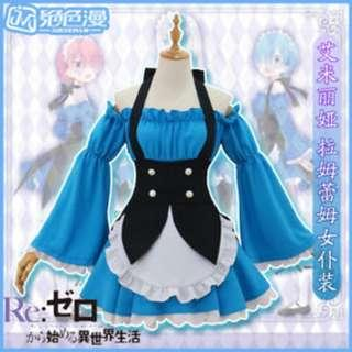 Rem Blue Maid Ver Cosplay