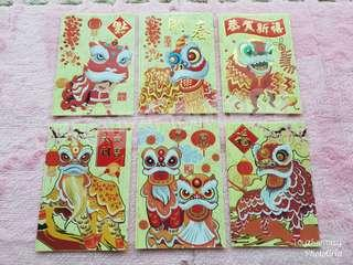 Cute Cartoon Chinese Lunar New Year CNY Red Packet / Ang Pao - Lion Dance