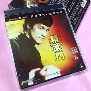 VCD 電影  精武門  李小龍