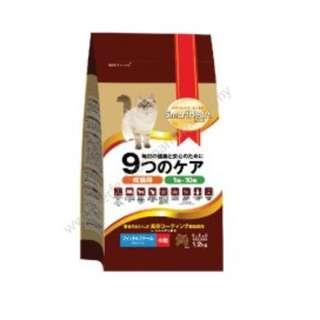 Prepack Smarthear gold sample-ft-firm-formula