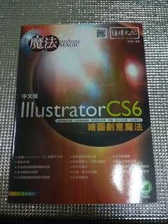 lllustratorCS6